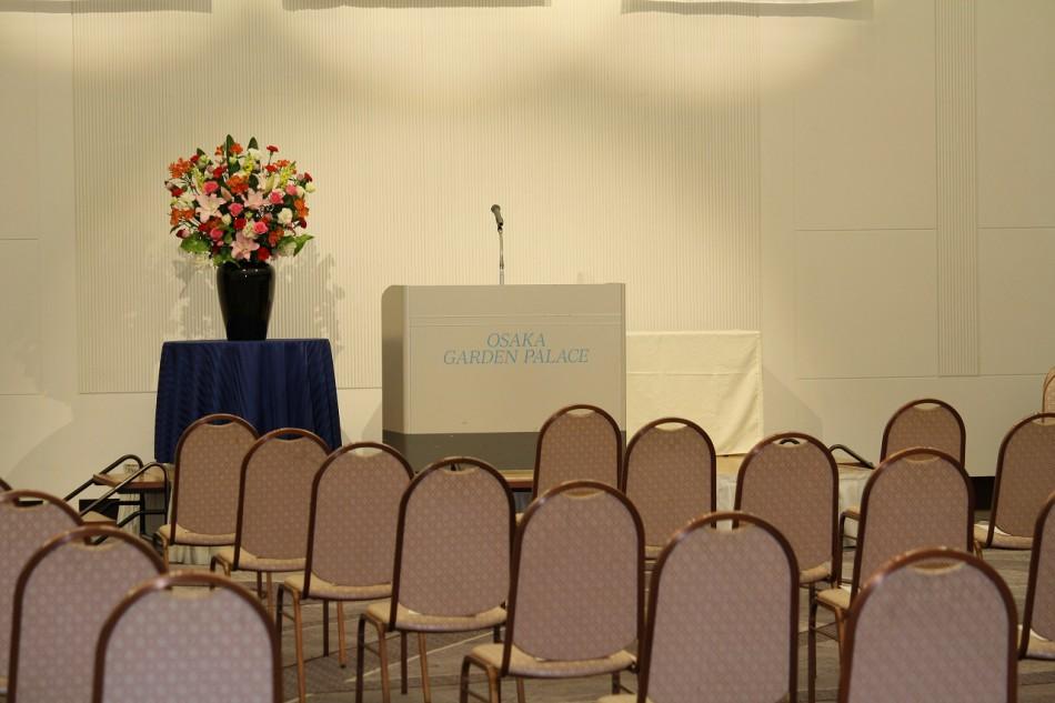大阪動植物海洋専門学校卒業式の会場席