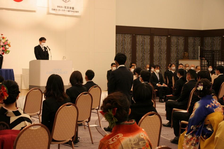 大阪動植物海洋専門学校卒業式での表彰者