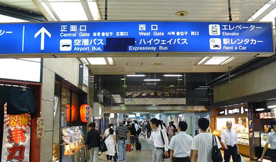 access_shinkansen02