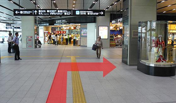 access_shinkansen03