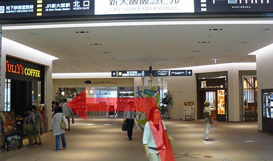 access_shinkansen06