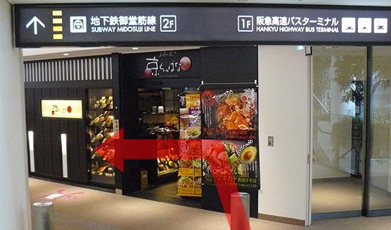 access_shinkansen07