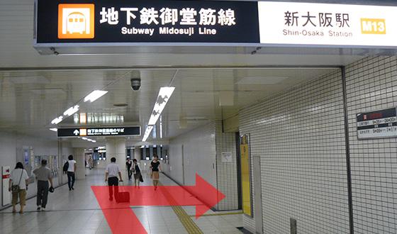 access_shinkansen08