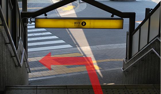 access_shinkansen09