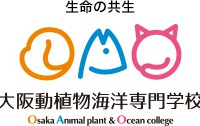 大阪動植物海洋専門学校ロゴ