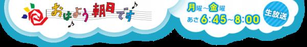 logo_header_underpage
